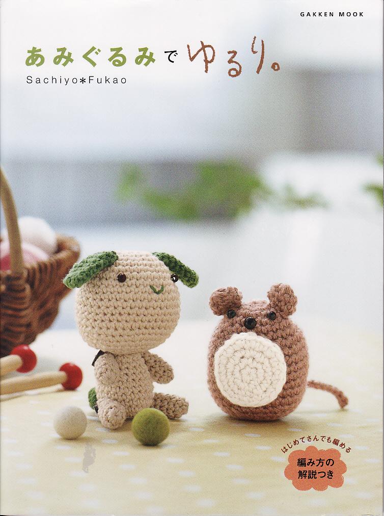 5 Revistas de Amigurumi gratis ~ Crochetadas