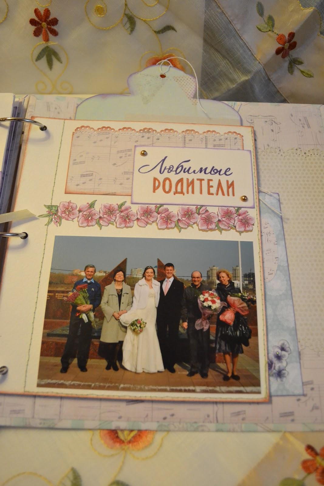 Как украсить свадебный фотоальбом своими руками фото