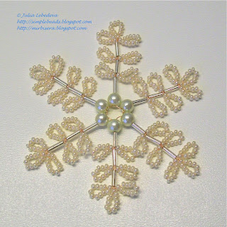 Snowflake out of beads and bugles