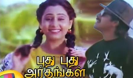 Guruvayoorappa Video Song HD | Pudhu Pudhu Arthangal Tamil Movie | Rahman | Geetha | Ilayaraja