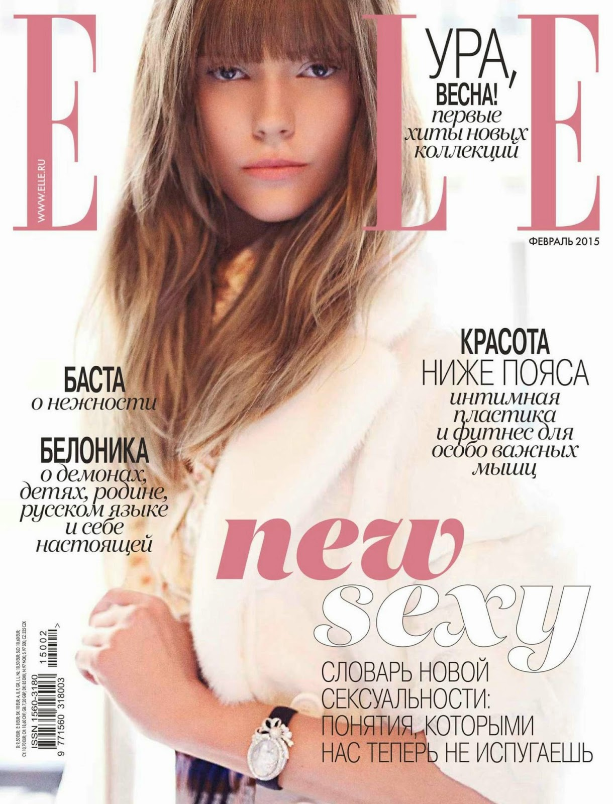 Fashion Model: Martha Streck - Elle, Russia