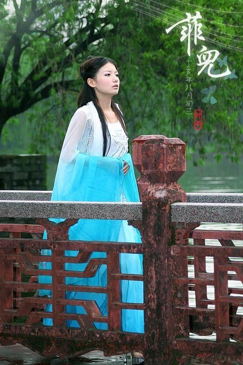 侠女菲兒(7)xiá nǚ Fēi r - Heroine Fei R
