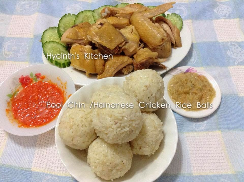 Hainanese Chicken Rice With Homemade Chicken Rice Paste By Hycinth S Kitchen Baking S Corner