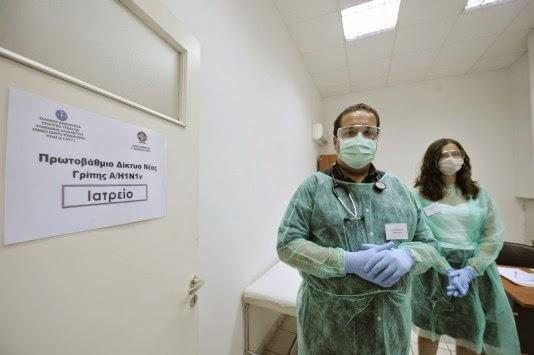 Τρεις νεκροί στην Ελλάδα από τη γρίπη σε ένα 24ωρο!