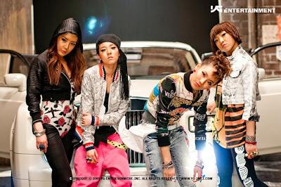 2NE1 - Banda