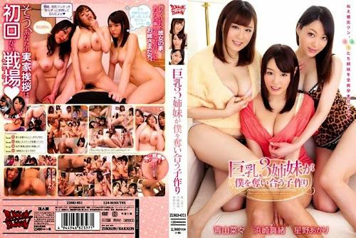 Big-Titty Girls Vying to Get Impregnated ZUKO-051