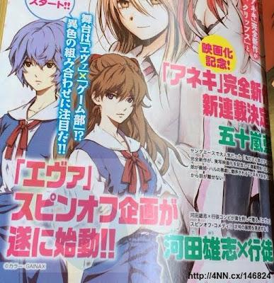 evangelion nuevo manga spinoff eva juegos anuncio