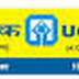 UCO Bank Customer Care Number - Toll Free Number