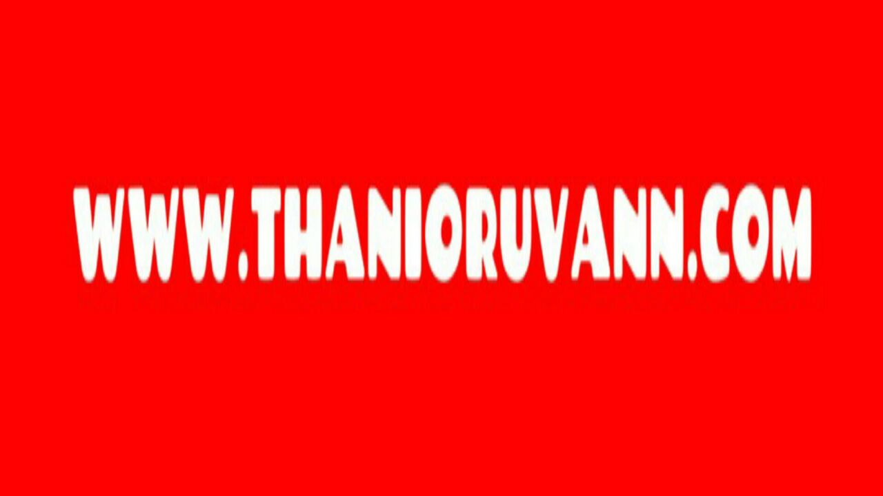 ThaniOruvann