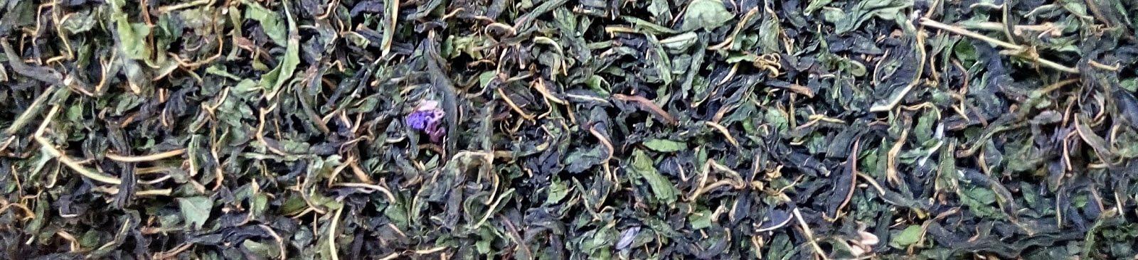Мини линии для производства чая | Бизнес на эко травах