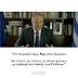 ΚΩΣΤΑΣ ΚΑΡΑΜΑΝΛΗΣ: Την Κυριακή λέμε ΝΑΙ στην Ευρώπη, με σύνεση, με σεβασμό στις θυσίες των ελλήνων(BINTEO)