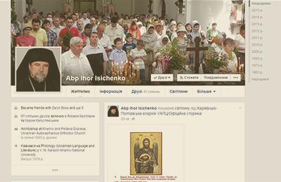 Офіційна сторінка архиєпископа Ігоря (ІСІЧЕНКА) на Фейсбуці