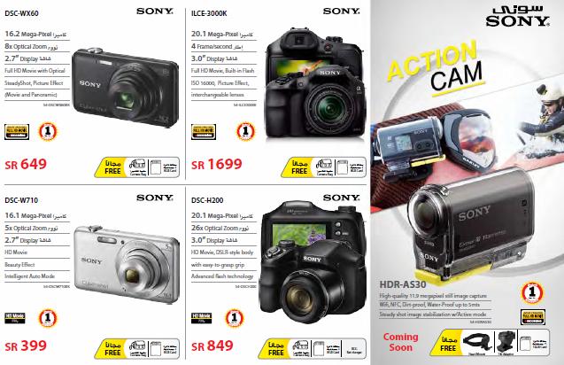 اسعار كاميرات سونى فى عروض مكتبة جرير يناير و فبراير 2014