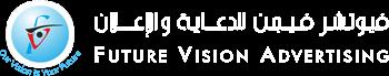 Future Vision Advertising