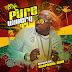 DJ TRIPLE EXE - PURE WINERY 47 (2014)