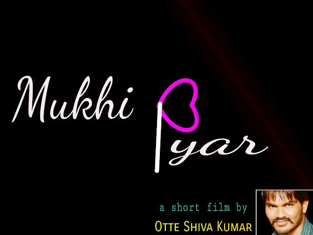 Mukhi Pyar - Telugu short film