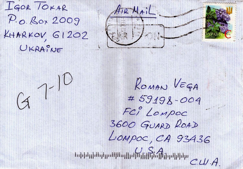 US0LW-envelope.jpg
