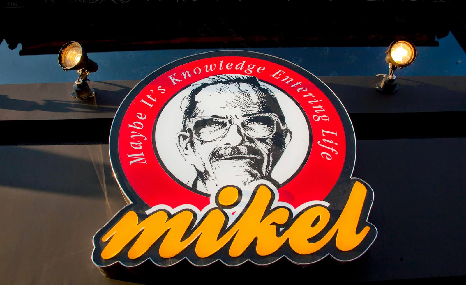 Η εταιρία καταστημάτων καφεστίασης ''MIKEL'' ζητά άτομα για να στελεχώσει τα καταστήματά της στα Γιάννενα