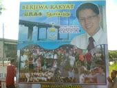 Billboard JKKK Jalan Pengkalan