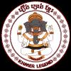 Khmer Legend (រឿងព្រេងខ្មែរ)