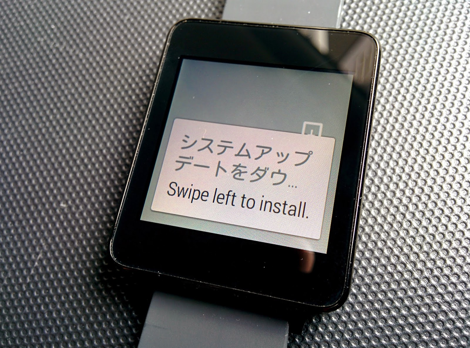 beyond the motor android wear my lg g watch ver 4 4w
