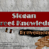 [Noticias] Slogan - EP Street Knowledge Brevemente...