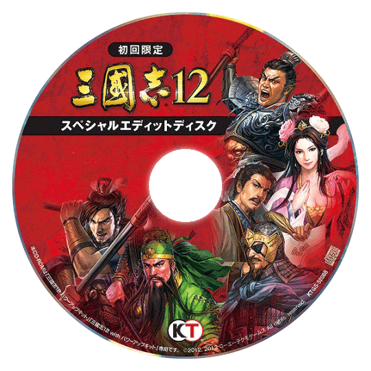 ข่าวสารล่าสุดเกี่ยวกับส่วนเสริมของเกมสามก๊ก12 Romance of the Three Kingdoms 12 Power-Up Kit (Sangokushi 12 Power-Up Kit, San12 PK)