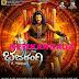 Bajarangi Kannada Movie Video Songs Download