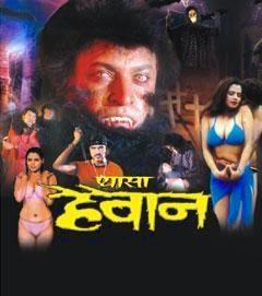 Pyaasa Haiwan (2003)