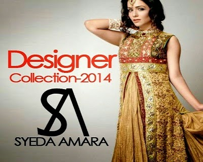 New Formal Summer Dresses Collection 2014