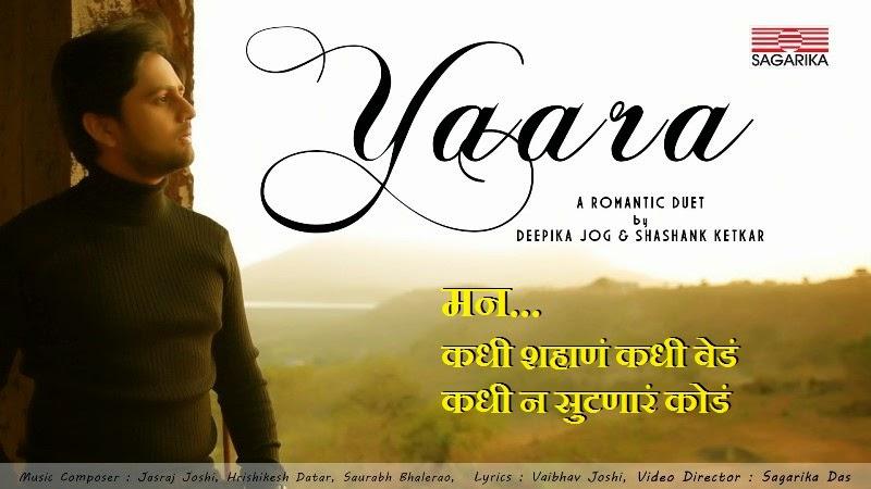 yaara music album shashank ketkar singing a song
