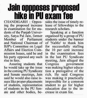 Satya Pal Jain opposes proposed hike in PU exam fee