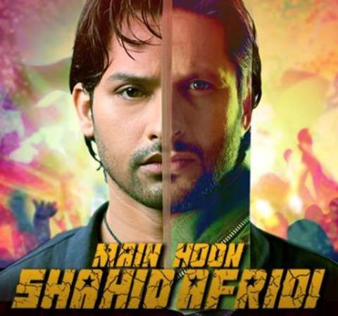 Main Hoon Shahid Afridi a movie that will inspire - Pakistani Cinema