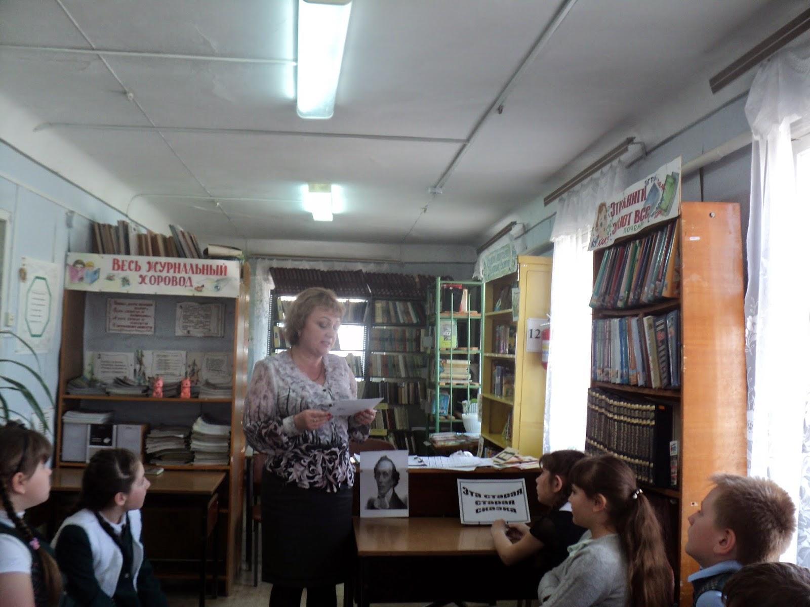 презентация викторины для детей по сказкам с ответами