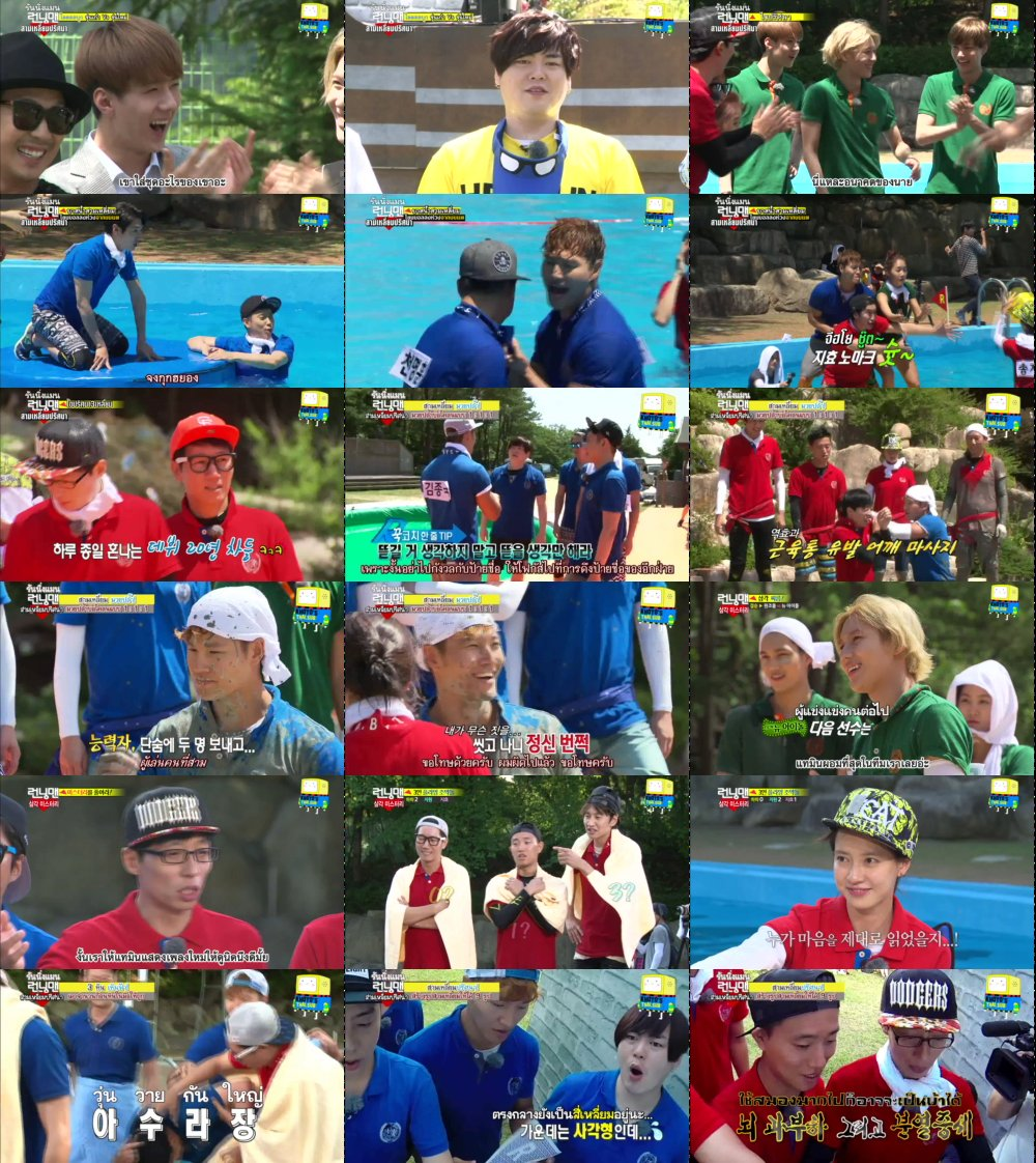 Runningman Sub Thai EP209