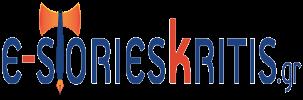 Ιστορίες, Ρεπορτάζ, Σχολιασμός Κρήτης Blog | e-storieskritis.gr