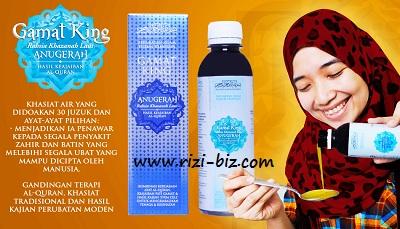 http://4.bp.blogspot.com/-pqQ7JXNTlgk/UMBEu10gPDI/AAAAAAAAE4E/R6VnzZeWTjc/s1600/gamat_product_carousel.jpg
