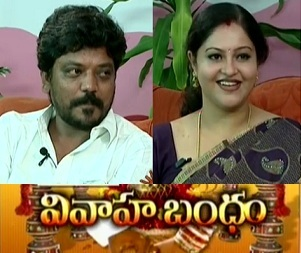 Raasi Couple interview in Vivaha Bandham -E 2 – 27th May