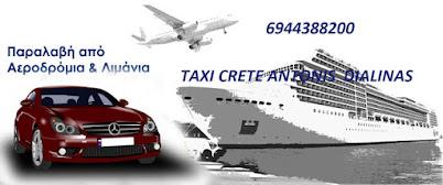 AIRPORT VIP TAXI SERVICES CRETE-MON -I.K.E
