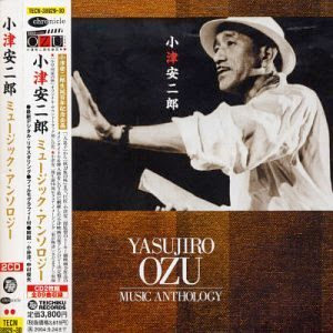 http://para-todas-as-coisas.blogspot.com.es/2012/05/yasujiro-ozu-music-anthology.html