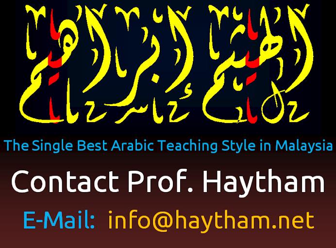 Prof. Haytham Ibrahim | Best Arabic Teacher in Kuala Lumpur Malaysia | Learn Arabic KL Ampang