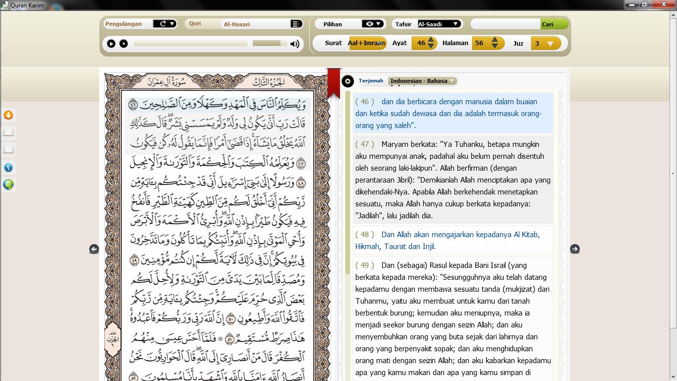 tadabbur e quran pdf free download