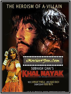 khalnayak 1993 full movie youtube