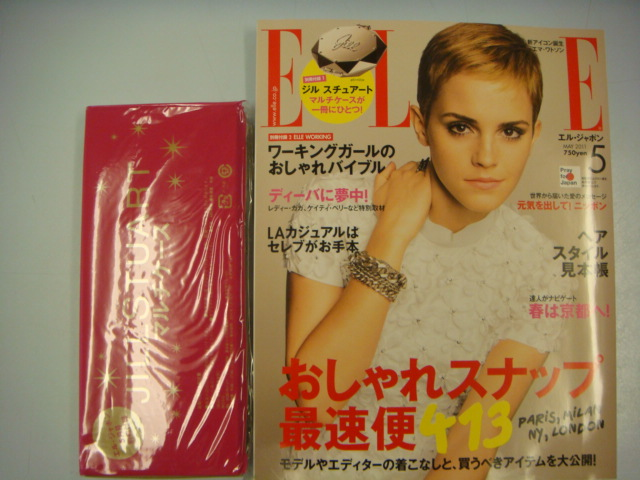 japanese adult magazines. Japanese Magazine Elle Nippon May Issue comes with ...