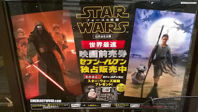 Star Wars The Force Awakens Japan Tokyo - CINEBLOGYWOOD