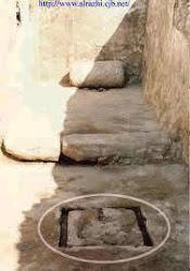 منزل الرسول محمد صلى الله عليه وسلم