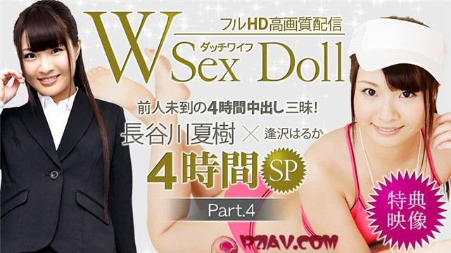 XXX-AV 22525 長谷川夏樹 フルHD W Sex Doll ダッチワイフ 中出し三昧 Part.4 R2JAV Free Jav Download FHD HD MKV WMV MP4 AVI DVDISO BDISO BDRIP DVDRIP SD PORN VIDEO FULL PPV Rar Raw Zip Dl Online Nyaa Torrent Rapidgator Uploadable Datafile Uploaded Turbobit Depositfiles Nitroflare Filejoker Keep2share、有修正、無修正、無料ダウンロード