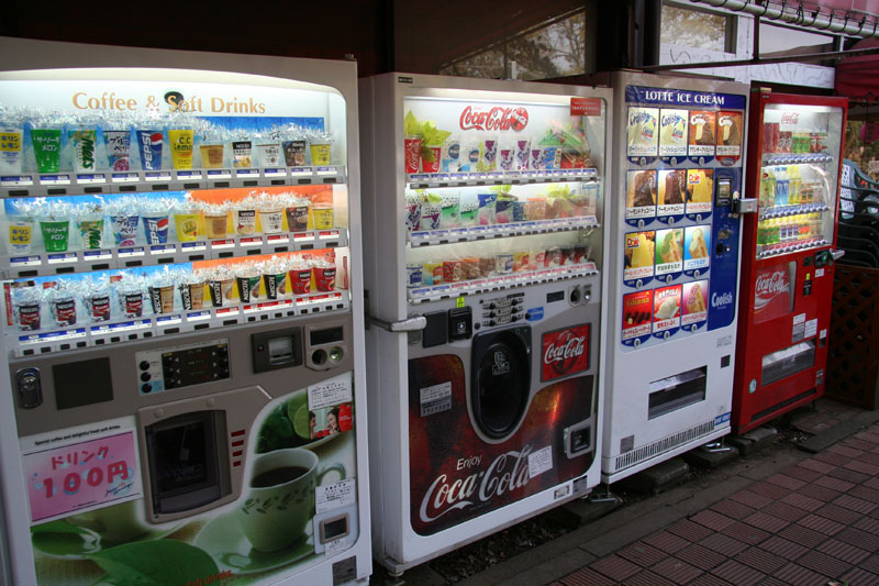 japanese vending machine used