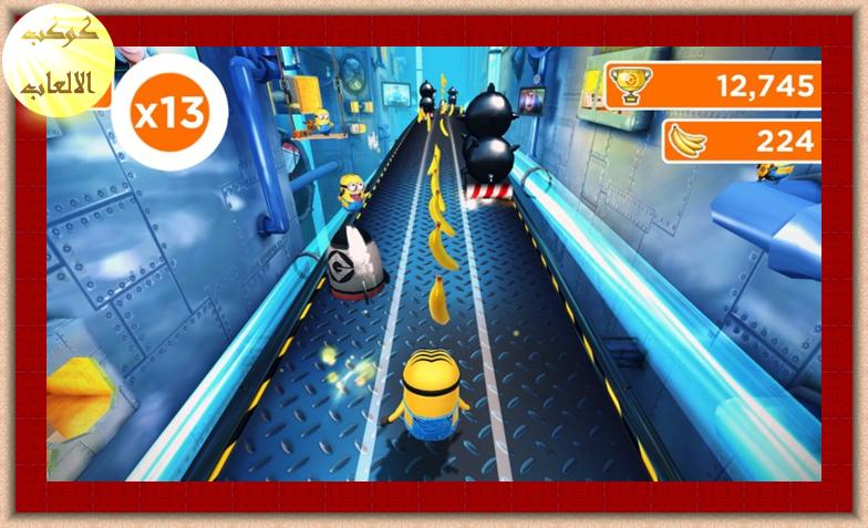 تحميل Despicable Me 2 للبلاى ستيشن Download Free games