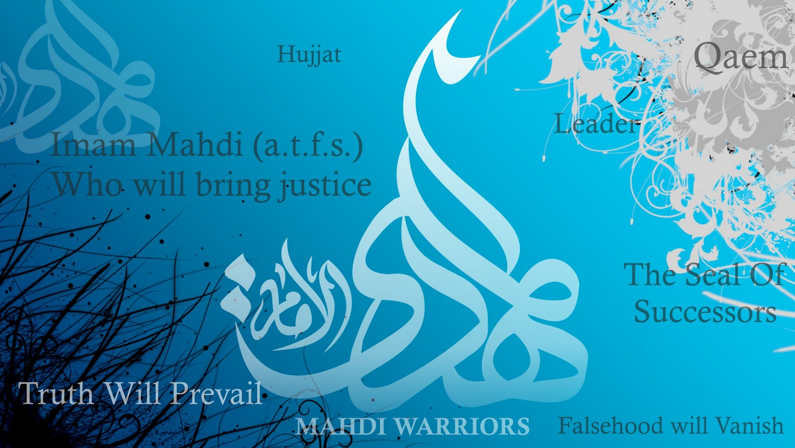 newest hd pics: TEAM 110 Wallpapers: Imam Mahdi (a.t.f.s.) Wallpapers